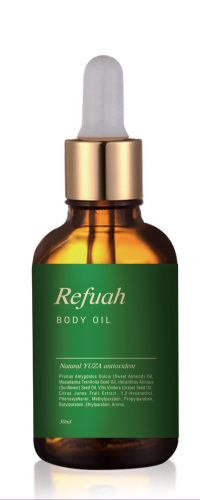 YUZA body oil 50ml